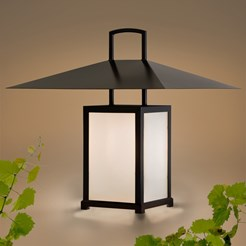 Caelum Outdoor Floor Lamp