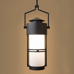 Quill Suspension Lamp